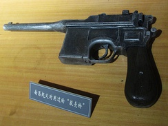 A Mauser C96 used by Chinese forces during the Nanchang uprising