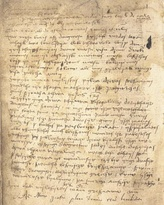 Oldest surviving manuscript in the Lithuanian language (beginning of the 16th century), rewritten from a 15th-century original text