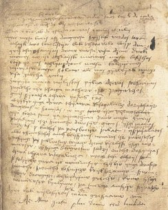 The oldest surviving manuscript in Lithuanian (around 1503), rewritten from 15th century original text
