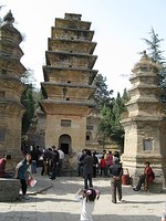 The Pagoda forest (close view), located about 300 meters (980 ft) west of the Shaolin Monastery in Henan