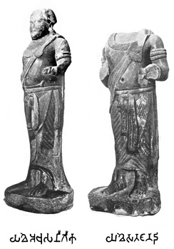 "The two Yakshas, possibly 3rd century BCE, found in Pataliputra. The two Brahmi inscriptions starting with ... (Yakhe... for ""Yaksha..."") are paleographically of a later date, circa 2nd century CE Kushan.[96]"