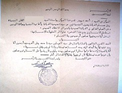 "Decision of a Fatwa committee on the case of a convert to Christianity: ""Since he left Islam, he will be invited to revert. If he does not revert, he will be killed pertaining to rights and obligations of the Islamic law."" The fatwa outlines the same procedure and penalty for the male convert's children, on reaching the age of puberty."