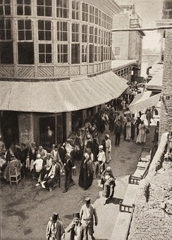 The Shabandar Café in Baghdad, 1923