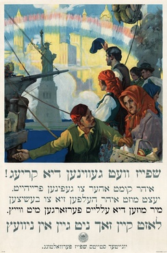 "American World War I-era poster in Yiddish. Translated caption: ""Food will win the war – You came here seeking freedom, now you must help to preserve it – We must supply the Allies with wheat – Let nothing go to waste"". Colour lithograph, 1917. Digitally restored."
