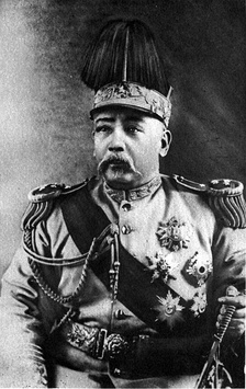 Yuan Shikai as the Emperor of the Empire of China (1915–16).