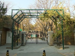 Chinese kindergarten, primary, and secondary schools are sometimes affiliated with tertiary institutions, e.g. Experimental Kindergarten of Beijing Normal University, Beijing, China