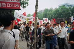 Anti-American protests in Nanjing following the U.S. bombing of the Chinese embassy in Belgrade, 1999