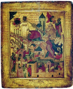 Russian Orthodox icon Apocalypse