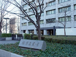 Ministry of Economy, Trade and Industry (Japan)