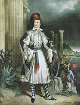 Otto, King of Greece (1815–1867)
