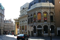 Side view of the theatre in 2006, with red Lion King displays visible