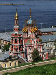 Stroganov Church in Nizhny Novgorod, a well known piece of Russian architecture