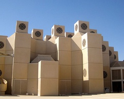 The University of Qatar in Doha has unusual windcatchers.[2]