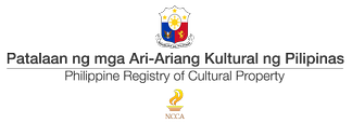 Current logo for the Philippine Registry of Cultural Property