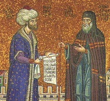 Mehmed the Conqueror receives Gennadius II Scholarius (Ecumenical Patriarch of Constantinople from 1454 to 1464)