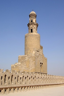 Spiral Minaret of the Mosque of Ibn Tulun in Cairo