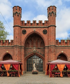Rossgarten Gate, now a restaurant