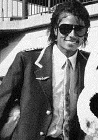 Michael (pictured in 1984) became a global superstar following his departure from The Jackson 5.