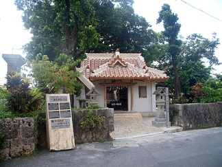 Harimizu utaki (Harimizu Shrine), a Ryukyuan shrine in Miyakojima, Okinawa Prefecture.