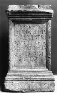 A dedicatory inscription to Terra Mater fulfilling a vow (votum), 1st century CE.