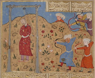 Shahnameh illustration of the execution of Mazdak