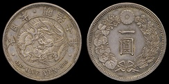 1 yen silver coin from 1874 (year 7)Design 2 - (1873–1914[c])