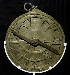 Hypatia is known to have constructed plane astrolabes,[146] such as the one shown above, which dates to the eleventh century.