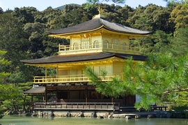 Kinkaku-ji (Golden Pavilion), Kyoto, Japan.