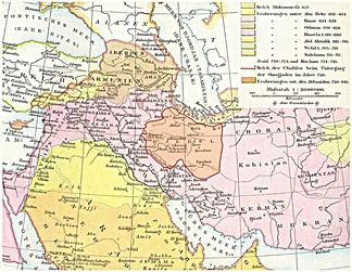 An 1886 map of the 10th century Near East showing Khorasan east of the province of Jibal