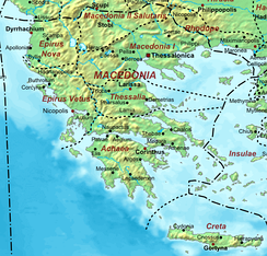 Map of the Roman Province of Macedonia showing its division into 'Macedonia Prima' and 'Macedonia Secundus' or 'Salutaris'