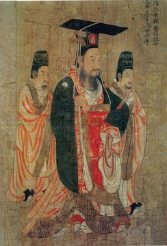 Emperor Wen of Sui (r. 581–604), who established the first civil service examination system in China; a painting by the chancellor and artist Yan Liben (600–673).