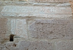 Fragments of Greek inscriptions in the masonry of the Ottoman Heptapyrgion (Yedikule) fortress (1431), Thessaloniki