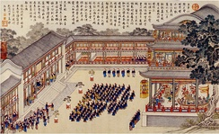 A painting depecting the Qing Chinese celebrating a victory over the Kingdom of Tungning in Taiwan. This work was a collaboration between Chinese and European painters.