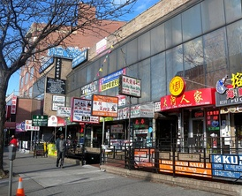 The Elmhurst Chinatown (艾姆赫斯特) on Broadway in Queens is now a satellite of the Flushing Chinatown.