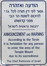 Sign at visitors entrance to Temple Mount
