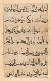 Page from a Quran ('Umar-i Aqta'). Iran, Afghanistan, Timurid dynasty, circa 1400. Opaque watercolor, ink and gold on paper Muqaqqaq script. 170 × 109 cm (66 ​15⁄16 × 42 ​15⁄16 in). Historical region: Uzbekistan.
