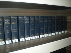 The volumes of the Oxford Dictionary of National Biography