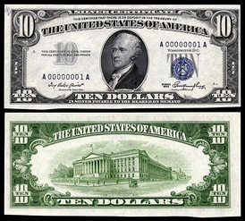 The first 1953 $10 Silver Certificate printed (Smithsonian).