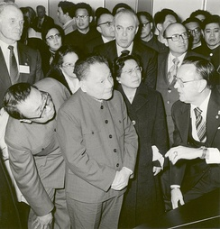 Deng Xiaoping (left) and his wife Zhuo Lin (right) are briefed by Johnson Space Center director Christopher C. Kraft (extreme right)