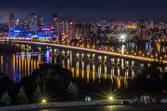 Kyiv, the financial centre of the country.