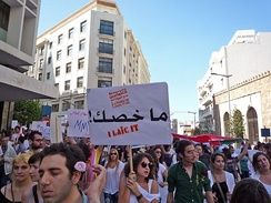 One of many protests in Beirut