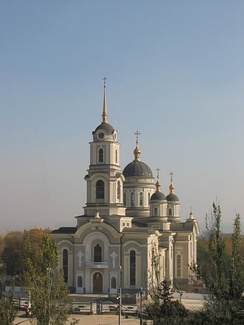 The reconstructed Cathedral of Transfiguration of Jesus in Donetsk.