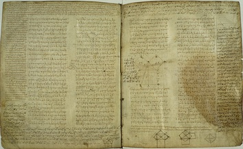 Hypatia's father Theon of Alexandria is best known for having edited the existing text of Euclid's Elements,[11][12][13] shown here in a ninth century manuscript
