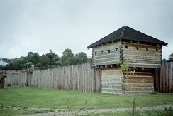 "A modern replica of Fort Randolph, which Americans built along the Ohio River in 1776. Dunquat, the Wyandot ""Half King"", besieged the fort in May 1778."