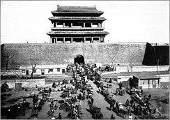 Chongwenmen, a gate to the inner walled city, c. 1906