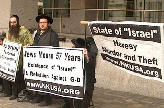 Neturei Karta call for dismantling of the state of Israel at AIPAC conference in Washington, DC, May 2005