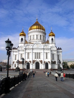 Christ the Saviour Cathedral Moscow after reconstruction