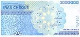 ایران چک ۱ میلیون ریالی ۱۳۸۸ (پشت).jpg