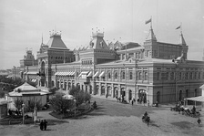 Main Fair building, Nizhny Novgorod,  1896