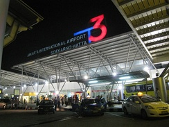 Soekarno–Hatta International Airport Terminal 3